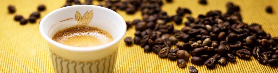 slide Kaffee rösten